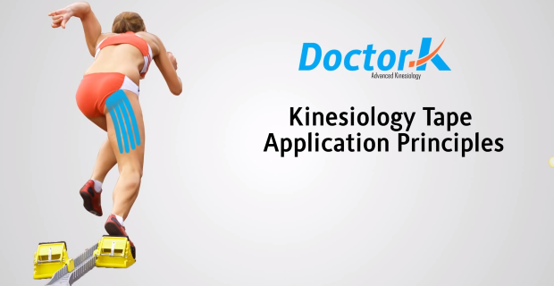 Kinesiology Tape Application Principles